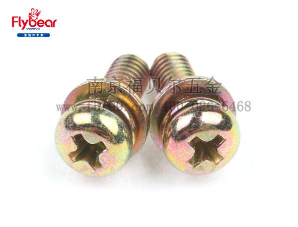 4.8级彩锌 GB9074.4十字槽盘头螺钉和弹簧垫圈、平垫圈组合件