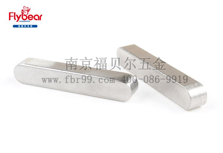不锈钢304材质 两头圆平键 键条 DIN6885