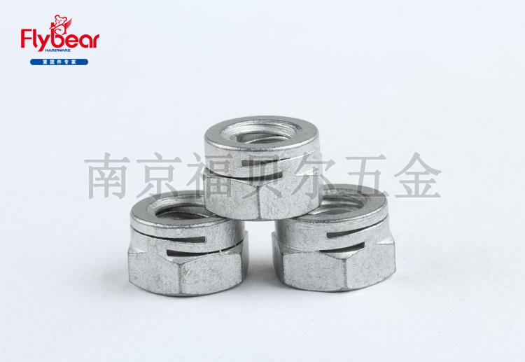 碳钢8级达克罗双割槽锁紧螺母NFE25-411双开槽自锁螺母