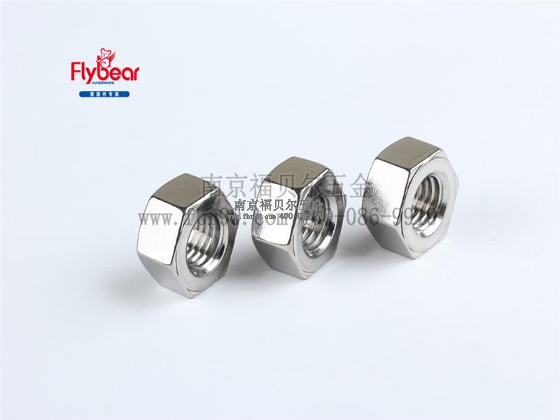 不锈钢GR8等级 高压紧固螺母 ANSIB18.2.2  A194  美制重型六角螺母