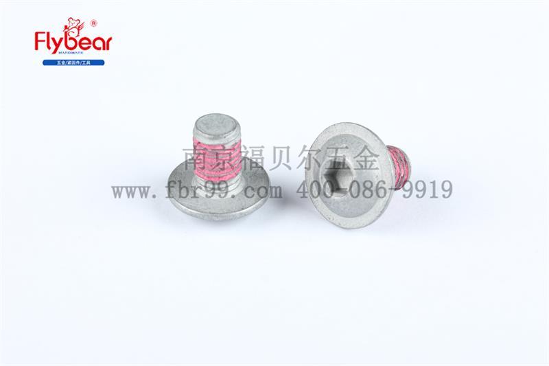 ISO7380.2  内六角圆头带垫螺钉 10.9级镀耐落