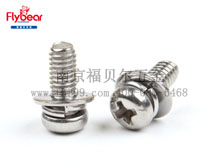 304不锈钢 GB9074.8十字槽小盘头螺钉和弹簧垫圈、平垫圈组合件