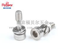 FBR-DM04企业标准 圆柱头内六角不脱出螺钉、平垫圈和弹簧垫圈组合件