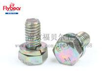 8.8级彩锌 GB9074.15六角头螺栓和弹簧垫圈组合件