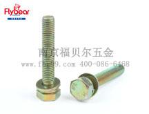 8.8级彩锌 GB9074.17六角头螺栓、弹簧垫圈和平垫圈组合件