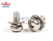 铜镀镍 GB9074.4-F十字槽盘头螺钉和弹簧垫圈、平垫圈组合件