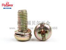 4.8级彩锌 复合槽带弹垫组合螺钉
