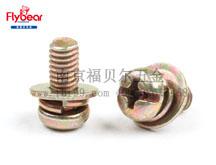 4.8级彩锌 复合槽带平弹垫组合螺钉