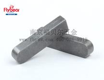 45#钢碳钢 方圆头平键GB/T1096-2003 一头圆一头方平键 键条 锲型键 花键