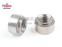 压铆螺母公制不锈钢FBR-CLS型
