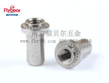 不锈钢303材质密封母柱FRB-BSG型 密封螺母柱