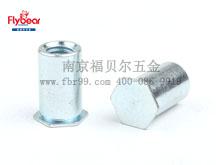 快销钢盲孔压铆螺柱FBR-BSO型