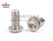 不锈钢304材质埋头压铆螺钉
