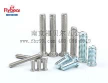 不锈钢303材质压铆螺钉压铆螺丝