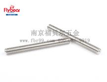 ASME-ANSI B 18.31.2-2008 连续螺纹螺柱(牙棒或牙条)