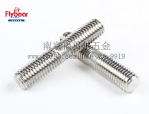 不锈钢304材质汽标Q 128 细杆双头螺栓