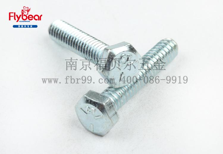 D10652按图外六角全牙螺栓 美制15级蓝白锌10#-24x1