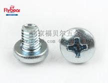 碳钢蓝白锌十字槽盘头螺钉 机螺钉 GB/T818