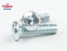 碳钢1022A材质 4.8级蓝白锌内梅花盘头美制螺钉