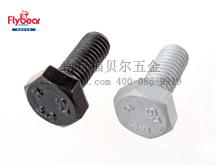 碳钢8.8级DISGO重防型表面处理外六角全牙螺栓 迪斯克涂层