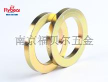 碳钢200HV镀彩锌定制垫圈 平垫 (HK2301612)