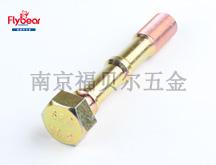 碳钢8.8级镀彩锌按图定制外六角半牙细牙螺栓 (HK2301018)