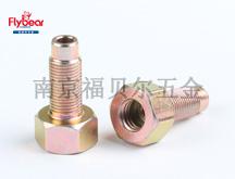 碳钢8.8级镀彩锌 排气螺丝 进气螺栓 ( HK2301024)