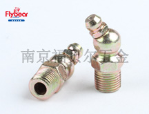 D11148碳钢镀彩锌弯颈式滑脂嘴NPT牙(QC408),