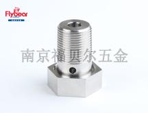 不锈钢2205材质排气六角螺栓 放气螺丝