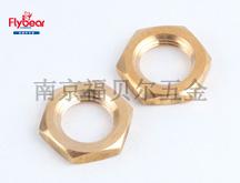 H59铜按图六角薄螺母 铜螺帽