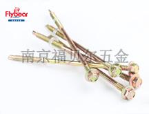 碳钢镀彩锌六角法兰面加长型自攻自钻带防水垫圈螺钉DIN7504-K