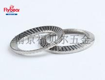 不锈钢304双面齿蝶形防松垫圈 齿面锁紧垫圈 自锁垫圈DIN9250S型