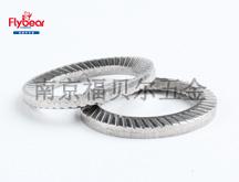 DIN9250不锈钢304双面齿蝶形防松垫圈VS型