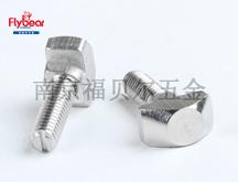 D11036不锈钢304按图定制T型螺栓