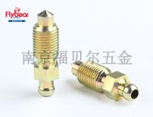 碳钢镀彩锌按图定制放气螺塞 油杯 排气螺栓