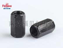 D11066碳钢4级镀环保黑锌按图定制长螺母