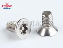 不锈钢304材质沉头防盗螺栓 防盗螺丝 内梅花带柱螺钉
