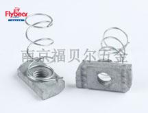 碳钢热浸锌弹簧螺母 C型钢配件专用螺母 弹簧螺帽 T型螺母