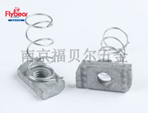 D10927碳钢热浸锌按图定制弹簧螺母