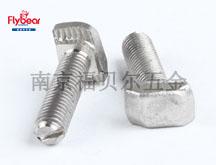不锈钢304材质(A2-70)T型螺栓T型螺丝铝型材配件