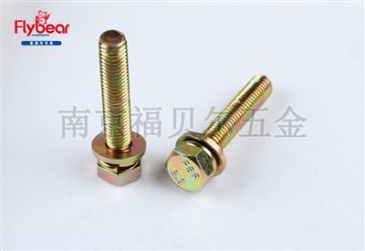 碳钢8.8级六角彩锌Q146外六角平弹垫组合螺栓 汽标螺丝