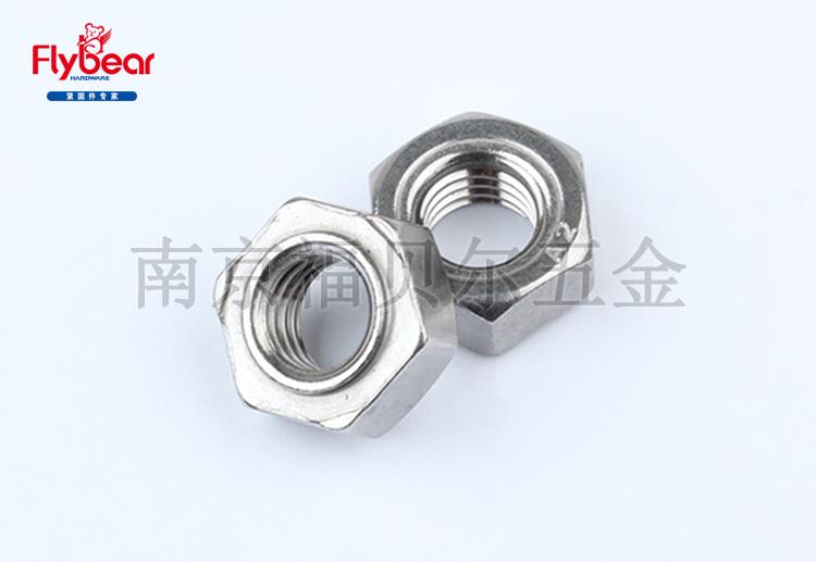 不锈钢304六角焊接螺母DIN929  电焊螺母 无焊点无脚焊接螺帽