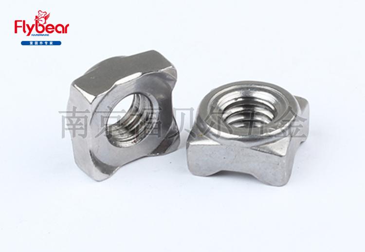 不锈钢304四角焊接螺母DIN928电焊螺母无脚焊接无焊点螺帽