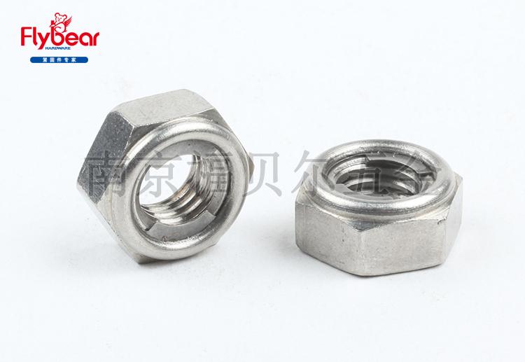 不锈钢304全金属插片式锁紧螺母DIN980M防松脱螺母