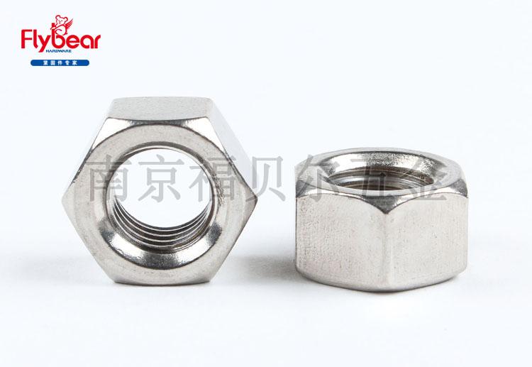 不锈钢304国标六角螺母GB6170德标六角螺母DIN934六角螺帽