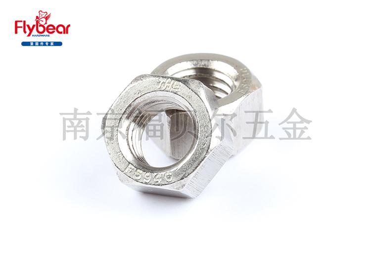 不锈钢304美制外六角螺母ANSIB18.2.2美制美标螺母螺帽