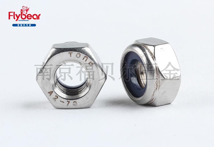 不锈钢304外六角尼龙锁紧螺母DIN985非金属嵌件螺母尼帽