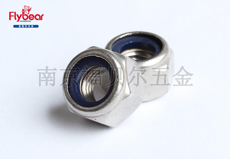 不锈钢304尼龙加厚螺母DIN982非金属嵌件锁紧加厚螺母