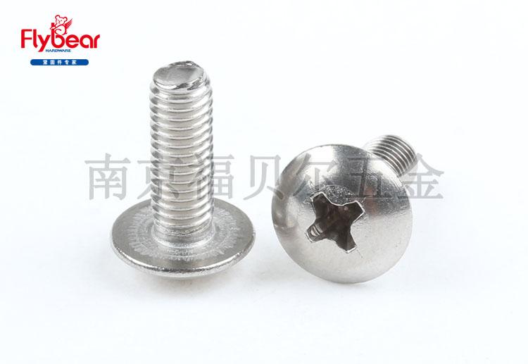 不锈钢304日标十字槽大扁头机螺钉JISB111T十字槽蘑菇头机钉大头机螺钉