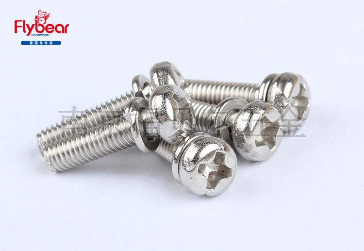 304不锈钢十字槽盘头螺钉和弹簧垫圈组合螺钉GB9074.3